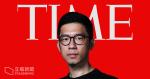 Hong Kong pro-democracy activist ranked No.1 in 2020 TIME100 Reader Poll