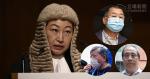 拘黎智英楊森李卓人 被質疑檢控決定受不恰當影響 律政司:胡亂猜測、無事實根據
