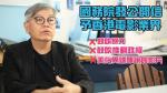 Der Staatsrat hat Hongkongs Filmindustrie in Selbstzensur eingeschüchtert und die Veröffentlichung politischer Werke nicht gekippt