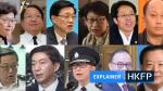 Explication : Comment les responsables de Hong Kong et de la Chine ont réagi aux sanctions américaines
