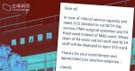 瑪嘉烈增設隔離病房 強制關閉兒科病房 兒科醫護:被逼入 Dirty Team
