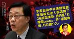 29 Tage mitten am Tag Eddie Chu: Die Kommunistische Partei Chinas schickte zwei Anwälte zu jeder Person, um als Anwälte für die Familie der Breaking Quota einzugreifen.