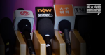 L'Association s'inquiète de l'impact de l'autocensure présumée de Nowtv sur la liberté de la presse