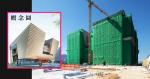L'ouest neuf palais musée flat-top progrès en raison de l'épidémie de quatre semaines derrière les conservateurs devrait ouvrir à la mi-2022 espèrent que «comme prévu ne pas dépenser trop»