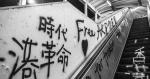 台籍跨國公司高層 認警署橫額及港鐵噴漆被判社服令 對港感情深厚 為 7.21、8.31 傷痛
