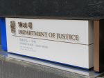 DoJ slams 'persistent harassment' against judge