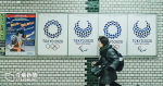 Tokyo Olympics: Global outbreak has not bottomed out Multinational Olympic Committee to postpone the Olympic Games