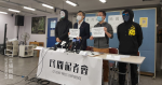 Wuhan Pneumonia: Civil press conference does not agree with martial law worries the government took the opportunity to narrow the freedom of assembly