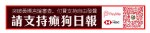 【武漢肺炎】消息:本港新增約4宗確診 1宗本地感染源頭不明