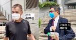 【7.7 九龍再遊行】橫泊彌敦道阻差襲警罪成 六旬的士司機須還押待判刑