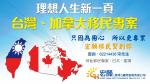 Wuhan Pneumonia Nouvelles: Environ 5 nouveaux cas confirmés ont été confirmés à Hong Kong