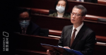 Budget: Discussion on expanding cross-border rmb two-way circulation channels Paul Chan : Chinese and Hong Kong enterprises together run out