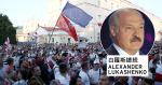 到訪國營工廠被工人要求下台 盧卡申科:殺了我白羅斯才有新選舉 歐盟周三商制裁