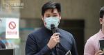 沙田區議員李志宏被捕 疑涉 5.24 港島遊行