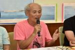 潘忠政帳號遭限制權限 臉書聲明:因分享兒童情色化內容