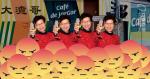 【武漢肺炎】政府針對食肆設限 「渣哥」轟林鄭不早封關 「小店點捱落去?」