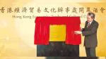 Hongkong sagt vorübergehende Schließung von Büro in Taiwan nicht im Zusammenhang mit COVID