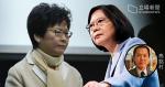 傳台灣拒發香港駐台人員簽證 反制港方要求台灣代表簽「一個中國」聲明