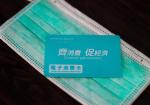 Envoyer de l'argent. Bons de consommation. Hong Kong et Macao