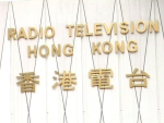 Ex-RTHK adviser: dropping BBC was management's move