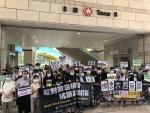 Case over Tiananmen vigil adjourned to October 15