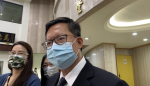 華航機組員住諾富特一館 鄭文燦:涉違規將裁罰
