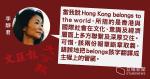 Révolution culturelle 2.0: Li Jingjun, professeur à l'Université des sciences et de la technologie qui a été bombardé par le Grand Public de Wenhui pendant des jours: Le rapport est sorti de son contexte pour déformer le sens original du discours