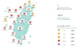 中南部熱爆逾36度! 15縣市紫外線過量 台東達危險等級注意防曬