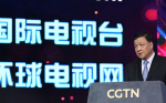 法國通過CGTN牌照申請 中國官媒將於全歐復播