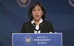參院財委會通過任命案 戴琪:將確保中國履行承諾