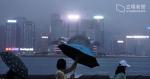 香港被剔出傳統基金會經濟自由指數 港府﹕極度失望