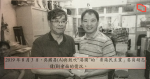 Macau Legislative Council Election: Wu Guochang uploaded dq material is alleged to have taken a photo with Ho Chi-wei, who advocated Hong Kong independence