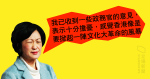 Liquidation des fonctionnaires: Dagong Wenhui sniper nouveau secrétaire alimentaire Ye Liu Yu mis en place pour arrêter la «Révolution culturelle de style» lutte par lots