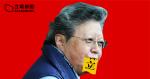 Xia Baolong, « Patriots ruling Hong Kong », a assisté au symposium Fan Xu Litai : Parler de l'abolition du comité électoral des sièges de super-district doit être nommé par le Comité spécial préféré