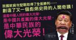 Xi Jinping, qui affirme que 990.010.000 personnes sont toutes hors de la pauvreté par rapport aux normes chinoises, a créé un miracle dans les livres d'histoire anthostr