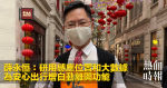 Xue Eternity: Research induction location and big data to add automatic departure for peace of mind travel