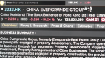 Xu's confidence-boosting investors remain concerned about Evergrande's default and expect Beijing to intervene