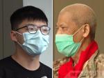 Joshua Wong, Koo Sze-yiu condamnés à de nouvelles peines de prison