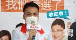 【立會選戰】郭偉強報名港島直選 稱阻35+實現 路過市民:收皮啦!