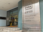RTHK staff tests preliminary positive for Covid