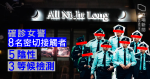 Wuhan Pneumonia: Police say 8 officers are 5 negative 3 people waiting for tests for confirmed female police close contacts