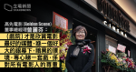 The theater circled 20 years of film dream master Zeng Lifen: the theater is the best way to enjoy the film