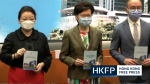 Urging people to spoil or cast blank ballots in elections to become a crime in Hong Kong