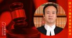 【 47 人案】控方反對傳媒報道保釋聆訊內容 指辯方申請天馬行空 官押後處理