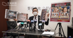 Lam Cheuk-ting Last year 6.30630 suspected police officers surrounded by police said there was insufficient evidence to terminate the investigation Lam Cheuk-ting self-inflicted red 1310000 criminals
