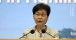Les médias australiens ont cité Carrie Lam en disant que «je ne me soucie pas des fugitifs qui quittent Hong Kong» Chef de la direction: «La personne qui évite l'ordre criminel ne signifie pas d'autres départs.»