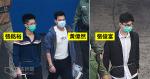 12 Hong Kong personnes: Zhang Junfu a changé le contrôle des explosifs et autres Huang Weiran le mois prochain tribunal de district pour écouter le public: attendez ah!