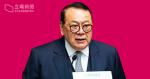 Le ministère de l'Immigration a rarement dénoncé le Bureau d'audit pour «critique aveugle» de la Commission des comptes du Conseil législatif pour avoir tenu une audience publique sur le rapport