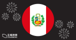 秘魯修訂武肺死亡人數 大幅上調至逾 18 萬 人均計死亡率全球最高