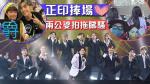 Spiegelkonzert - Xie Anqi Zhang Ji-chung datieren, um die Aufführung von Xiaoyi in den Mann edan Kuchen zu sehen